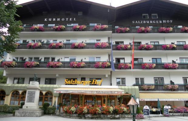 фото отеля Der Salzburgerhof изображение №29