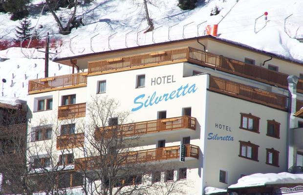 фото Silvretta изображение №34