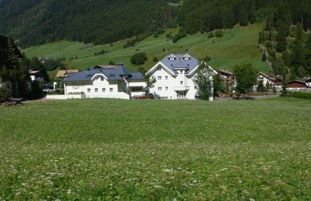 фотографии отеля Maximilian изображение №27