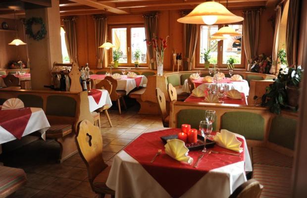 фотографии отеля Klausen изображение №39