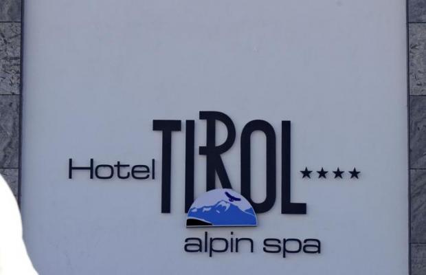 фото отеля Hotel Tirol - Alpin Spa изображение №13