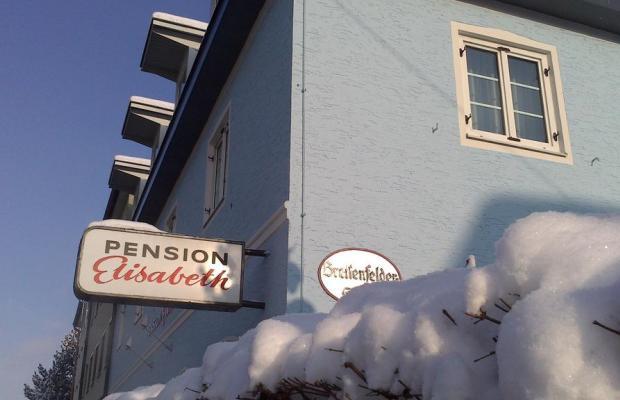 фото отеля Pension Elisabeth изображение №41