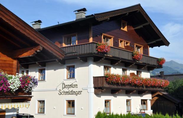 фотографии отеля Schmidinger изображение №15