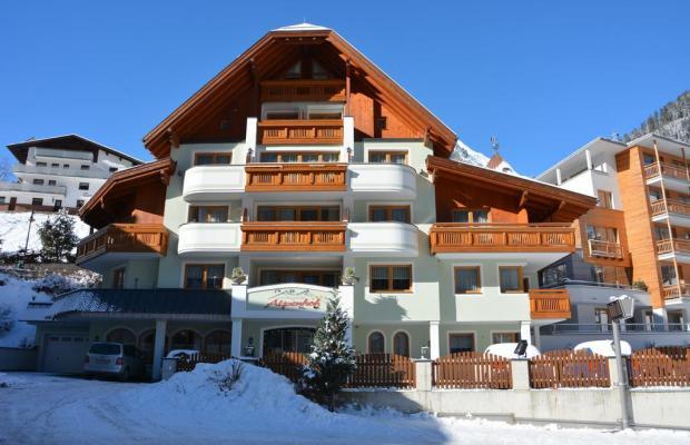 фото отеля Garni Alpenhof изображение №1