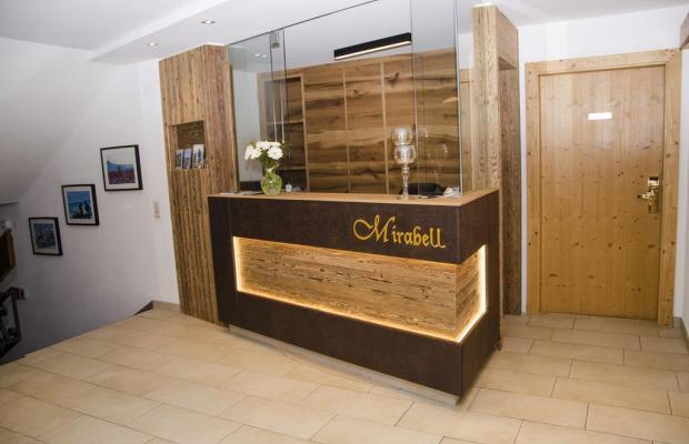 фото отеля Garni Mirabell изображение №13