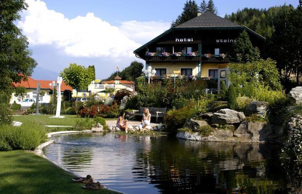 фото отеля Seehotel Steiner изображение №1