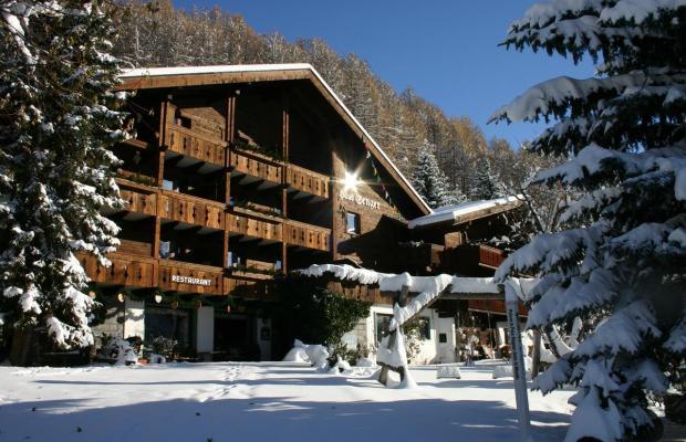 фото отеля Senger изображение №1