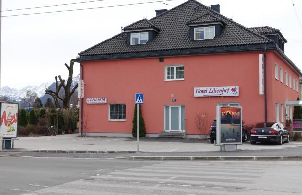 фото отеля Lilienhof изображение №17