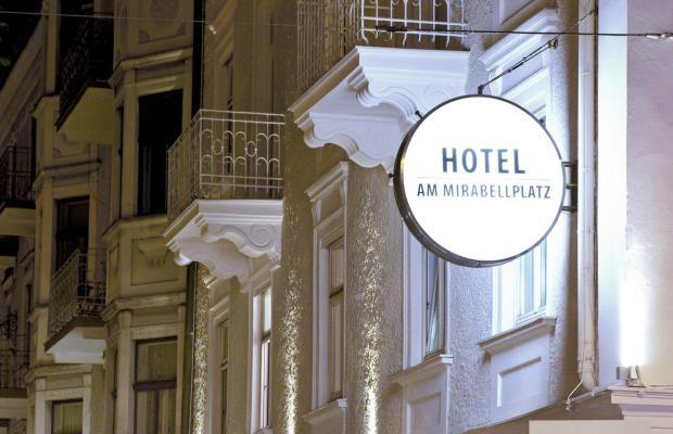 фотографии отеля Hotel am Mirabellplatz (ex. Austrotel Salzburg) изображение №47