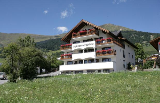 фотографии Alpinsonnenresidenz изображение №28