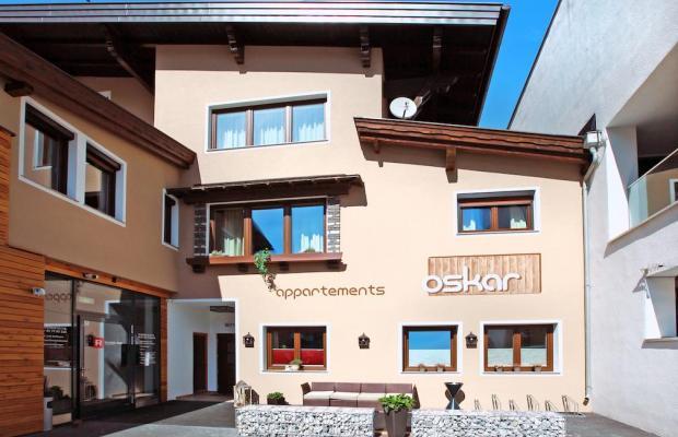 фотографии Appartement Oskar изображение №12