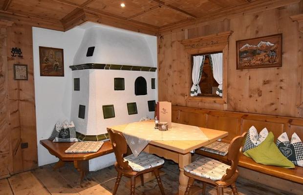 фото отеля Gasthof Alt Plaznaun изображение №5