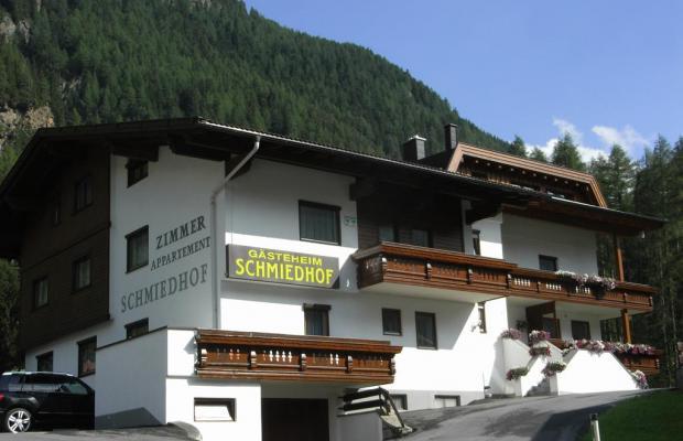 фото отеля Gaesteheim Schmiedhof изображение №1
