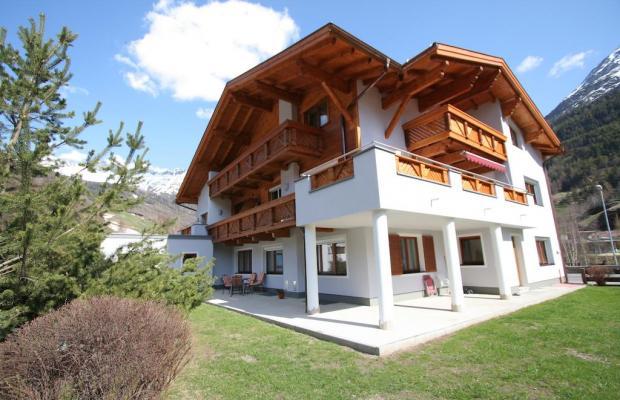 фото отеля Haus Kuprian изображение №5