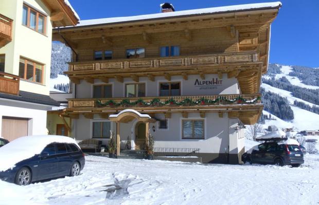фотографии отеля Alpen Hit Appartements Saalbach (ex. Rapoltgut) изображение №7