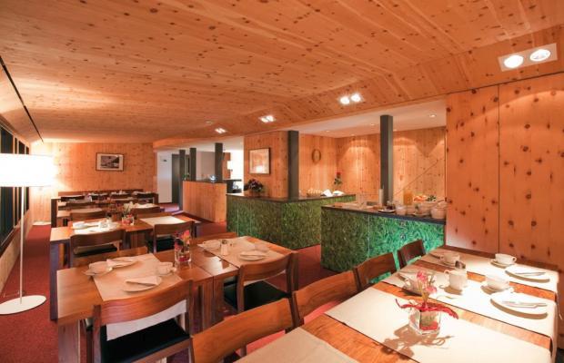 фото Hotel Garni Pfeifer изображение №30