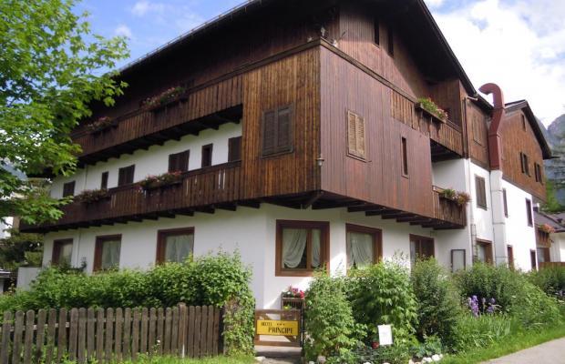 фото Hotel Principe изображение №22