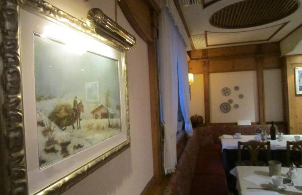 фото Hotel Alpina  изображение №10