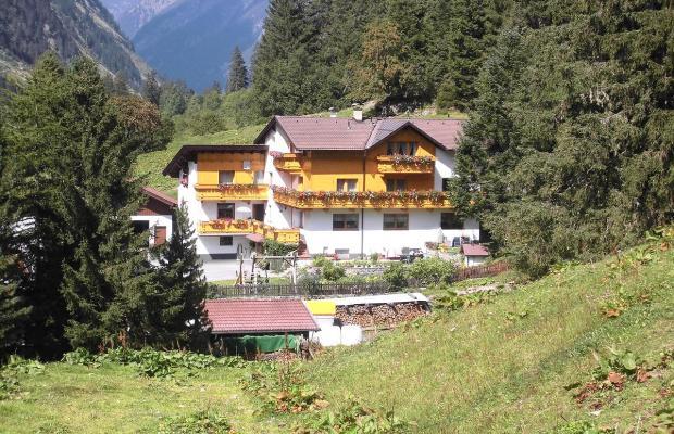 фото отеля Haus Waldheim изображение №13