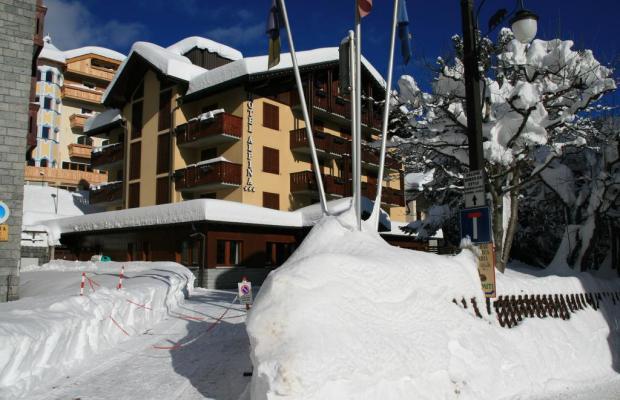 фотографии отеля Hotel Alpina изображение №47