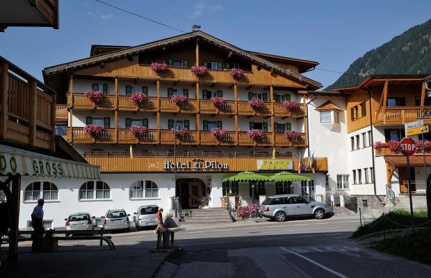 фото отеля El Pilon (ex. Park Hotel El Pilon) изображение №33