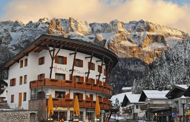 фото отеля Des Alpes изображение №1