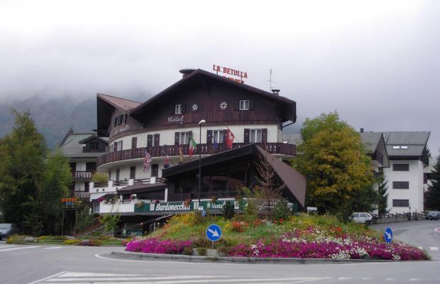 фотографии отеля La Betulla изображение №7