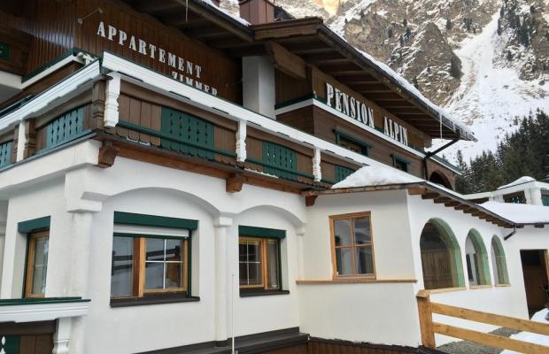 фото отеля Pension Alpin изображение №13