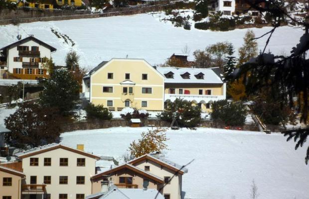 фотографии отеля Residence Granvara изображение №19