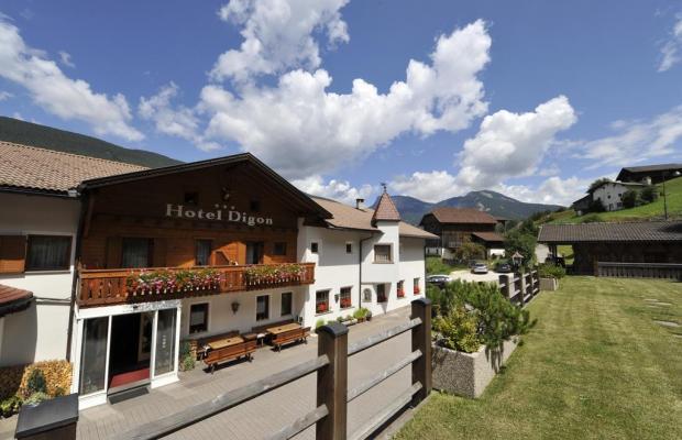 фото отеля Digon изображение №1