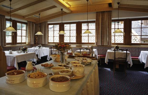 фото Charme Hotel Uridl изображение №18