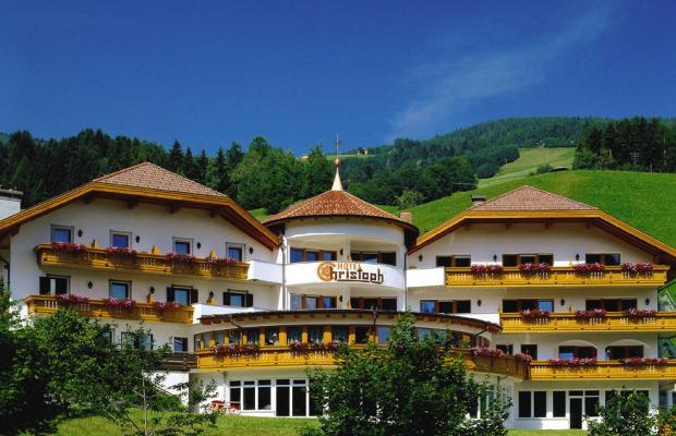 фото отеля Hotel Christoph изображение №9