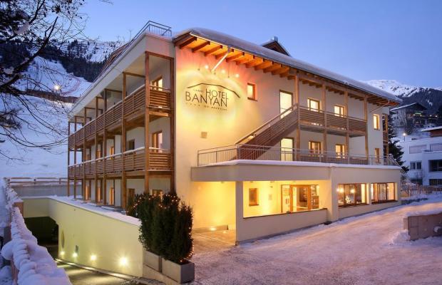 фото отеля Hotel Banyan изображение №1