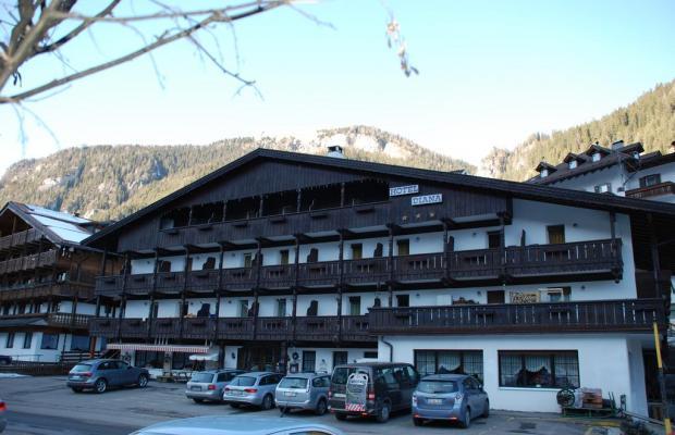 фото отеля Diana Hotel изображение №1