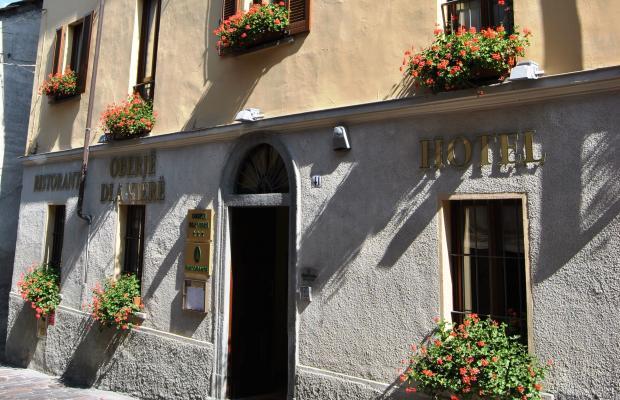 фотографии отеля Oberje Dla Viere изображение №3