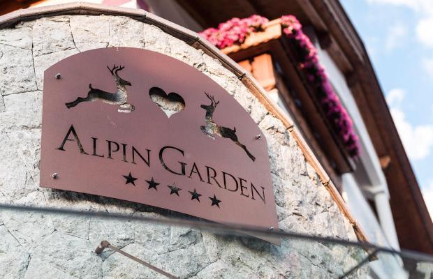 фото Hotel Alpin Garden Wellness Resort изображение №42