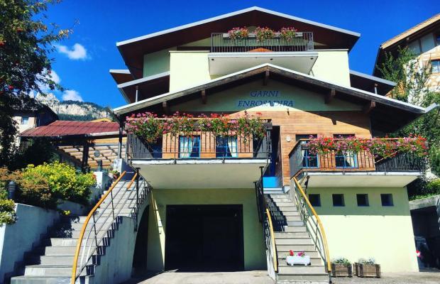 фотографии Garni Enrosadira Hotel изображение №4