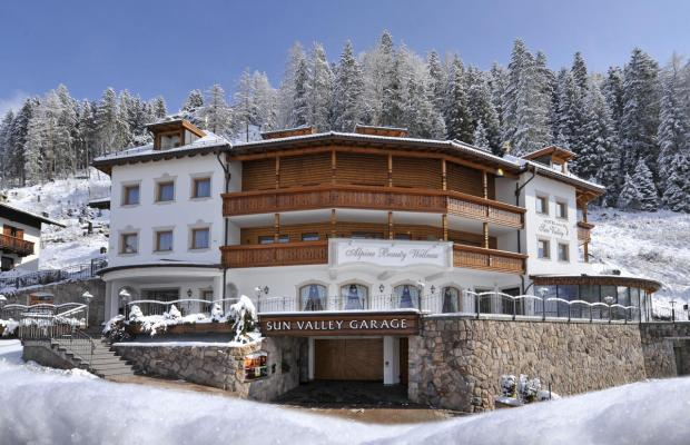 фото отеля Hotel Sun Valley изображение №1