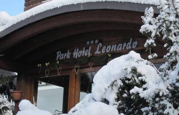 фото отеля Park Hotel Leonardo изображение №1