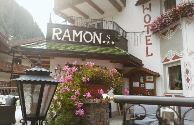 фото отеля Ramon изображение №9
