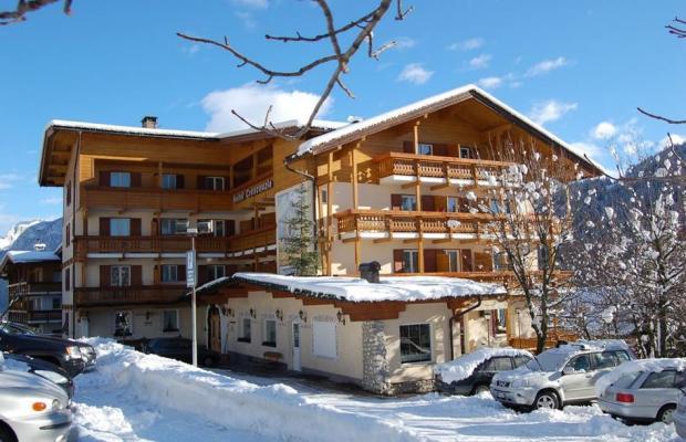 фото отеля Hotel Crescenzia изображение №17