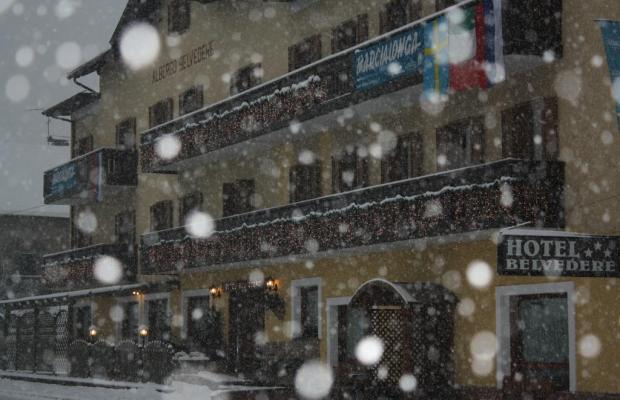 фотографии Hotel Belvedere изображение №4
