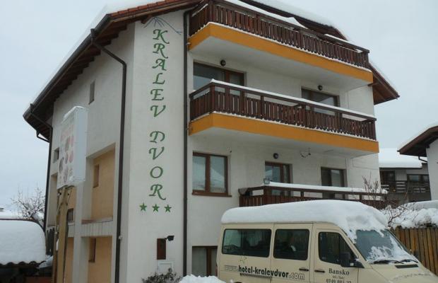 фото отеля Kralev Dvor (Кралев Двор) изображение №1
