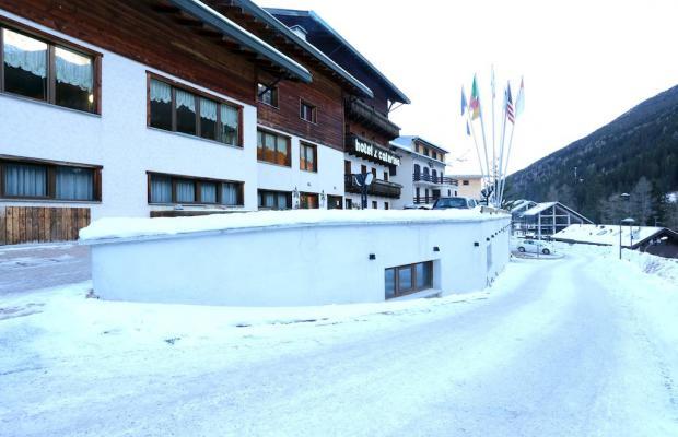 фото отеля Santa Caterina изображение №1