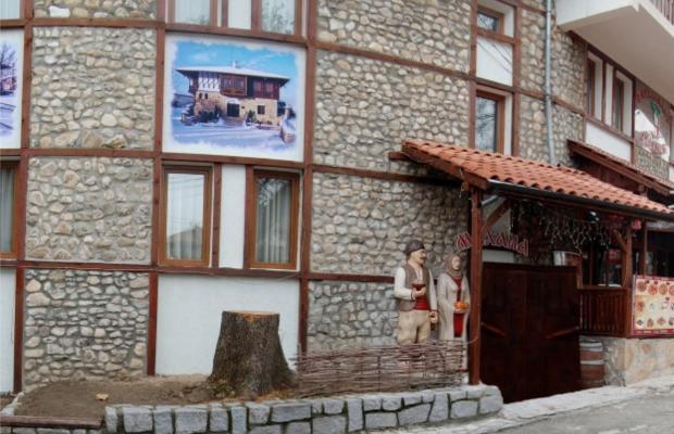 фото отеля Rodina (Родина) изображение №1