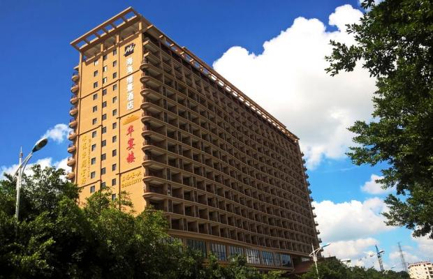 фото отеля Grand Metro Park Bay изображение №1