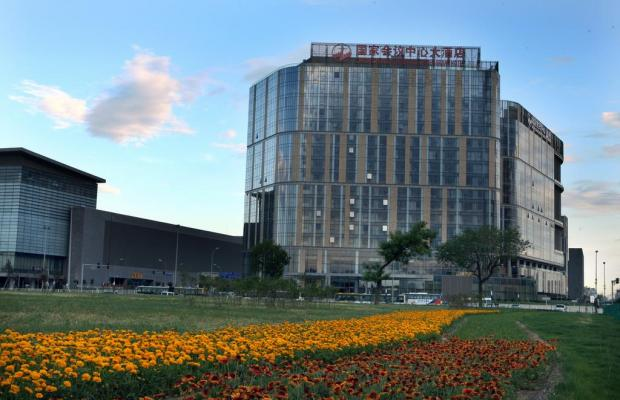 фото отеля China National Convention Center Grand изображение №1