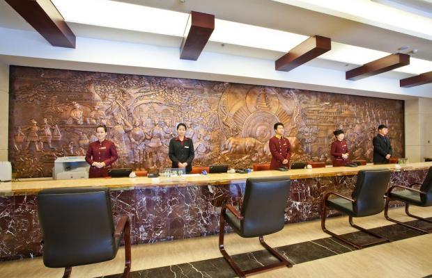 фотографии отеля Beijing Guizhou изображение №23