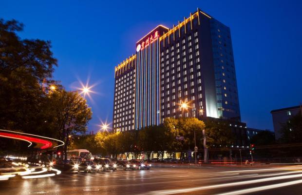 фото Beijing Guizhou изображение №22