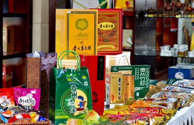фото отеля Beijing Guizhou изображение №5